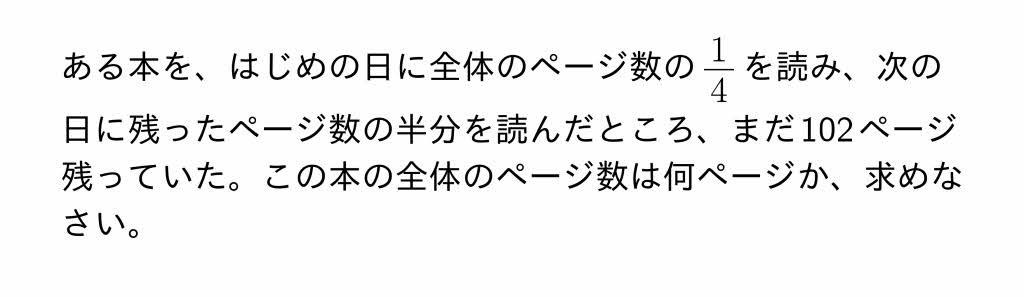 2016年愛知県Aグループ公立高校入試第2問(1)