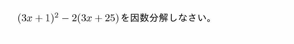 2016年愛知県Bグループ公立高校入試第1問(5)