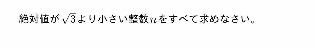 2016年愛知県Bグループ公立高校入試第1問(7)