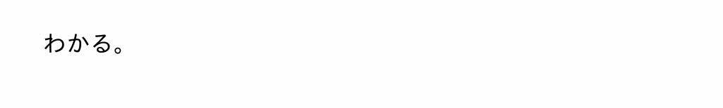 2016年愛知県Bグループ公立高校入試第2問(2)