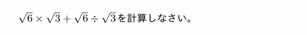 2016年岐阜県公立高校入試第1問(3)