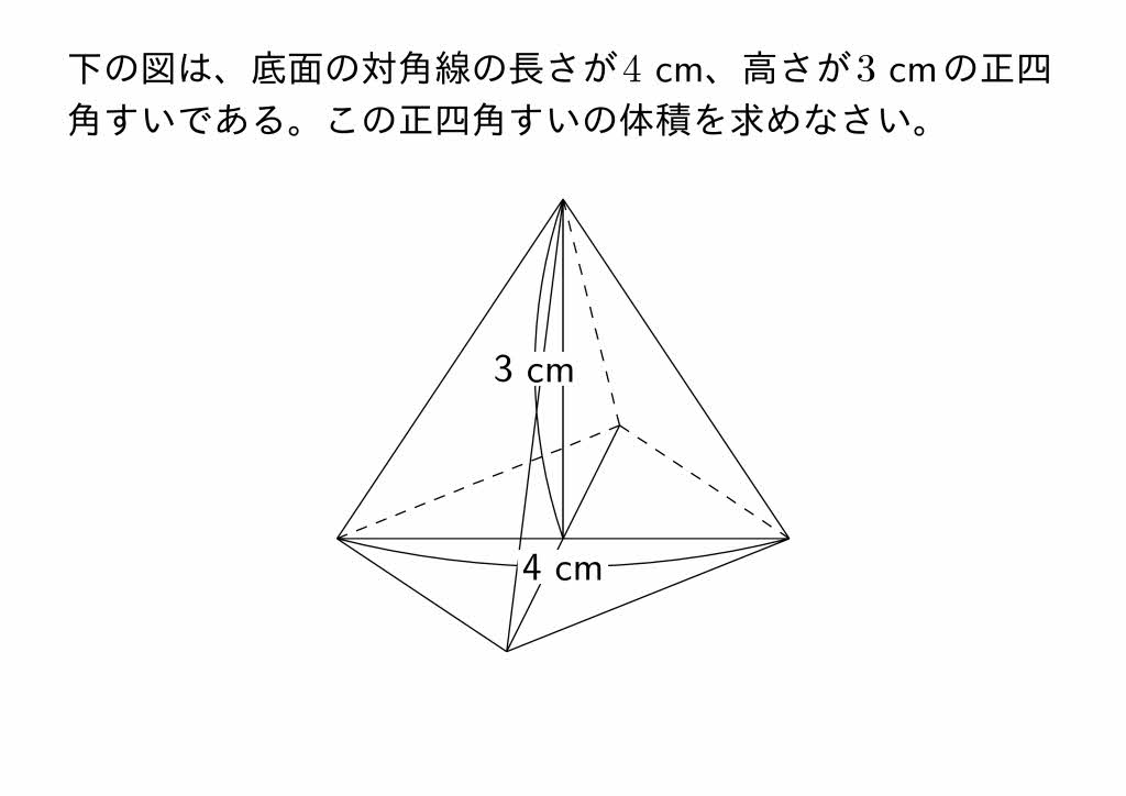 2016年岐阜県公立高校入試第1問(5)