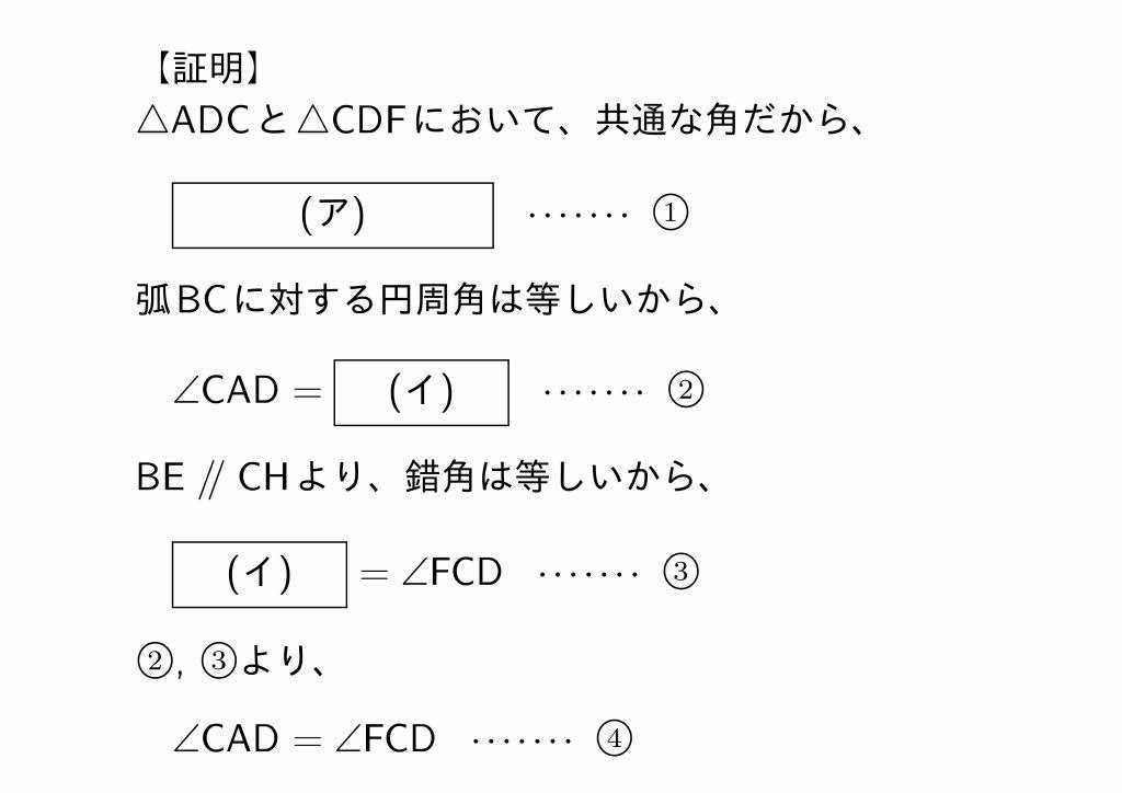 2016年三重県公立高校入試第5問